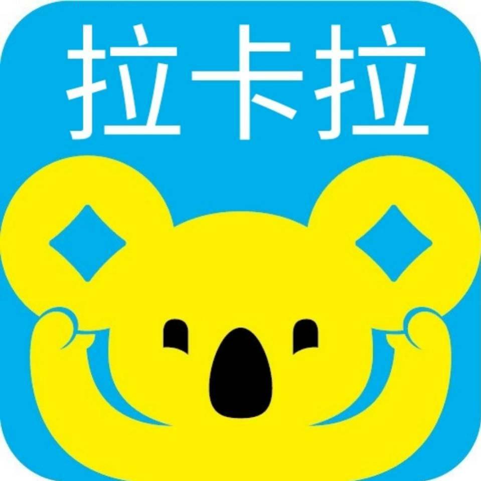 拉卡拉收款宝下载app